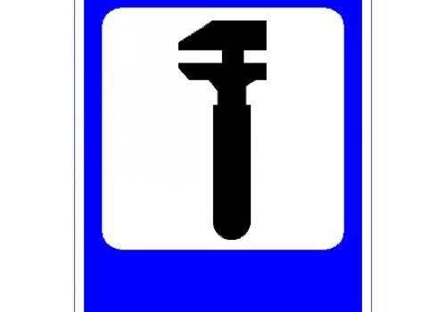 Шведки ключ