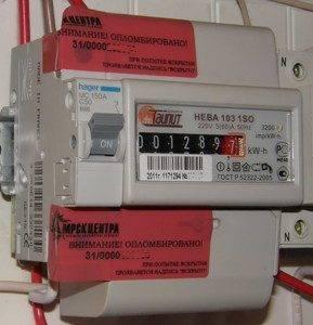 Как выбрать счетчик электроэнергии для дома