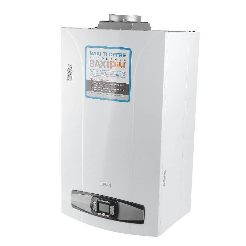 Настенные газовые котлы для отопления частного дома