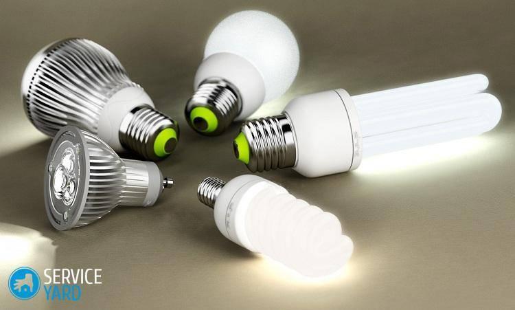 Что делать если разбили энергосберегающую лампу дома