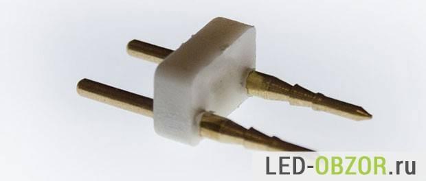 Как подключать светодиодные ленты в 220в