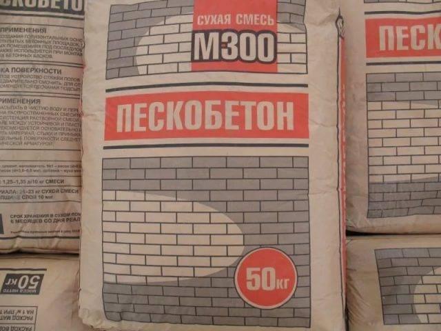 Сколько цемента в пескобетоне м300