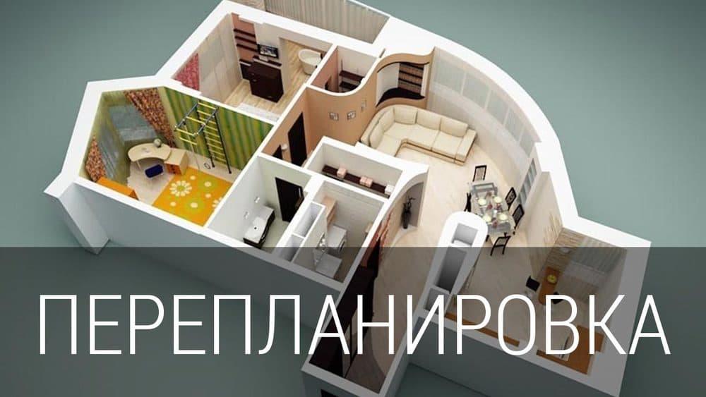 Варианты перепланировки однокомнатной квартиры в двухкомнатную фото
