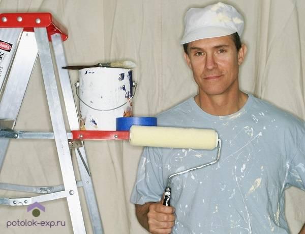 Как обновить потолок покрашенный побелкой