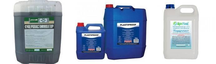 Какой пластификатор лучше для бетона