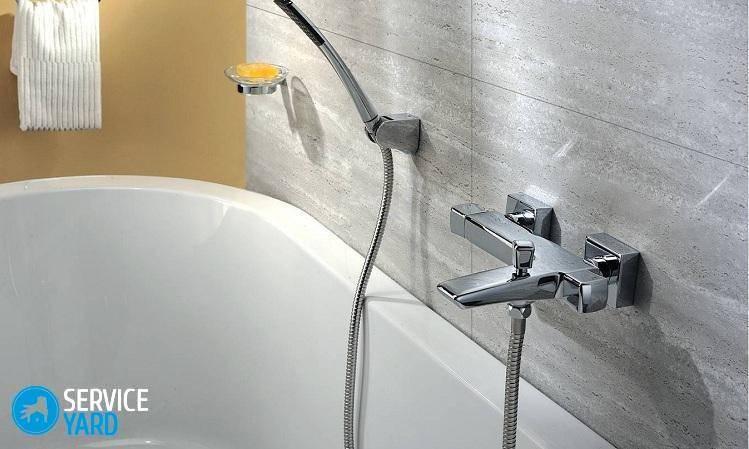 Как крепить смеситель в ванной