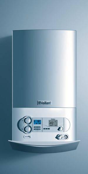Двухконтурный газовый котел для отопления частного дома