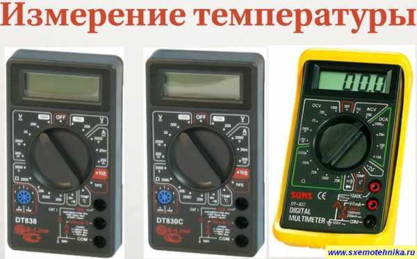 Цифровой мультиметр dt 838