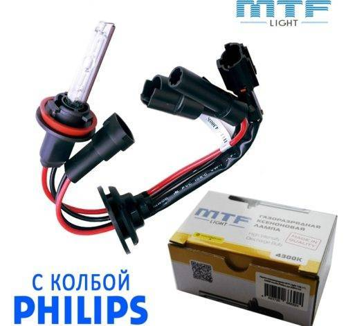 MTF-Light с колбой Philips H7