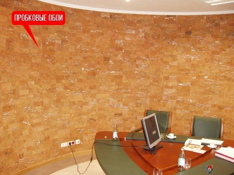Чем утепляют стены в квартире