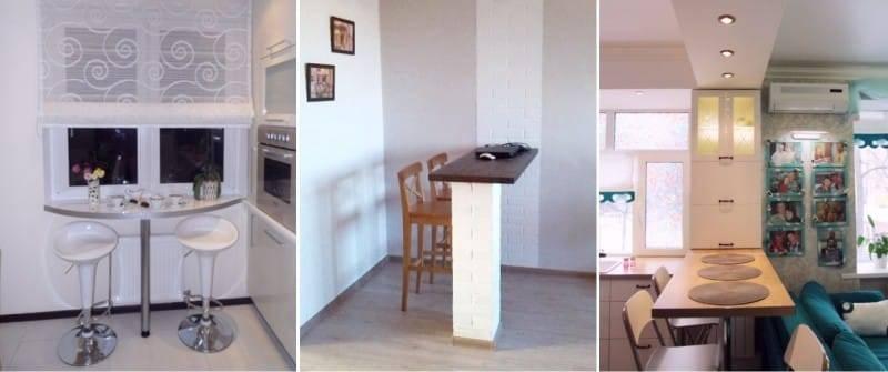 Высота барного стола на кухне